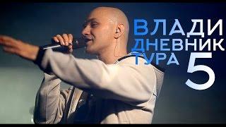 видео Туры из Тольятти
