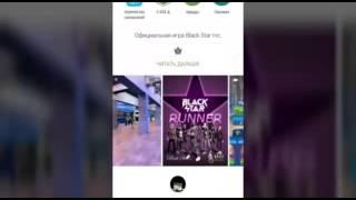 Black Star Runner ужасная игра