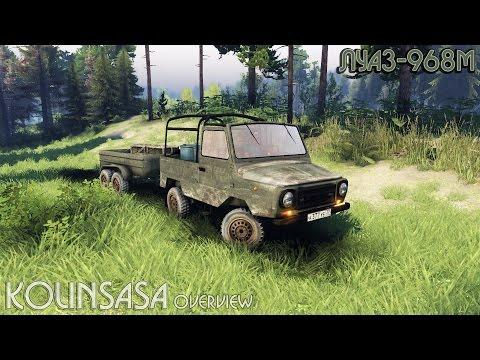 ЛуАЗ 968М v2.0