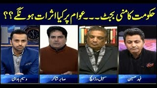 11th Hour | Waseem Badami | ARYNews | 24 January 2019