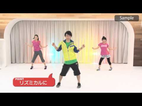 『世界が認めるスーパーダンサーTAKAHIROが考案!アニソン・エクササイズ』