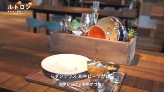 "GINZA SIXで味わう銀座の""今"" 和モダン新空間 銀座大食堂"