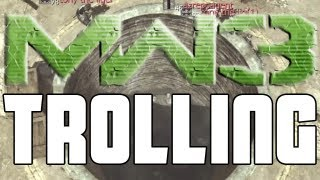 MW3 - BOTTOM OF THE WELL (Hiding Tactics/Trolling)