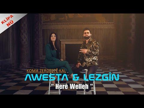 KOMA ZERDEŞTÊ KAL - HERÊ WELLEH [Official Music Video] indir
