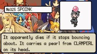 Moemon - Pokémon Fire Red [2012] [Complete/ 1-386] (Part 2)