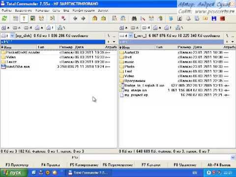 3.5.3. Виртуальные диски - что это и как создать