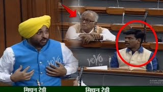 Bhagwant Mann Lok Sabha Speech | AAP Leader Bhagwant Mann Speech in Parliament