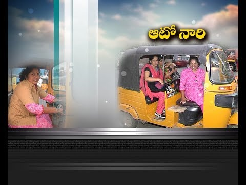 This Woman Auto Driver Become a Role Model | A Story