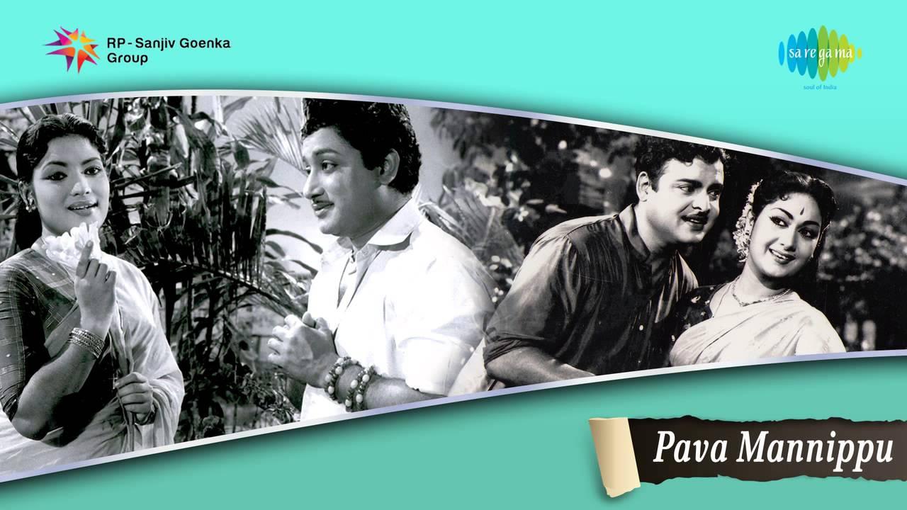 Vantha naal muthal intha naal varai song free download.