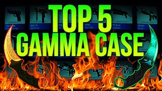 TOP 5 GAMMA CASE IN THE WORLD! FIRST REACTIONS! #2 [CS:GO] | Hektor1