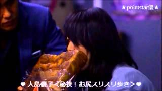 大島優子 NEWS&受賞歴 (1~41)◇ ☆41.小林聡美&大島優子 W主演『コート...