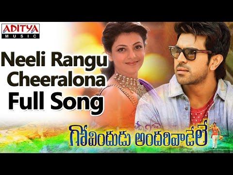 Neeli Rangu Cheeralona Full Song II Govindudu Andarivadele Movie II Ram Charan, Kajal Agarwal