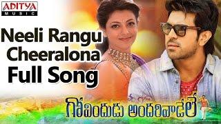 Listen & enjoy govindudu andarivadele songs - neelu rangu cheeralona track. subscribe to our channel http://goo.gl/tvbmau and stay connected ...