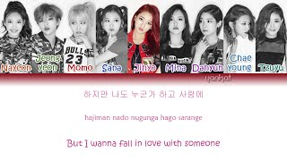 Gambar cover TWICE - Like OOH-AHH (OOH-AHH하게) (Color Coded Han|Rom|Eng Lyrics) | by YankaT