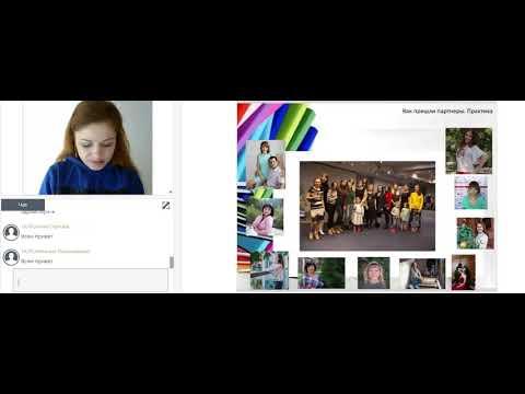 2019 01 15 Черепанова Евгения   Эксперт по ведению инстаграм и развитию команд