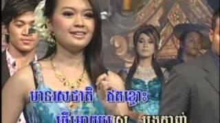 KSM Vol. 02 - Sen Ranuth - Bong Mork Doel Huy