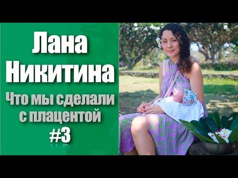 Беременна в 16 на русском
