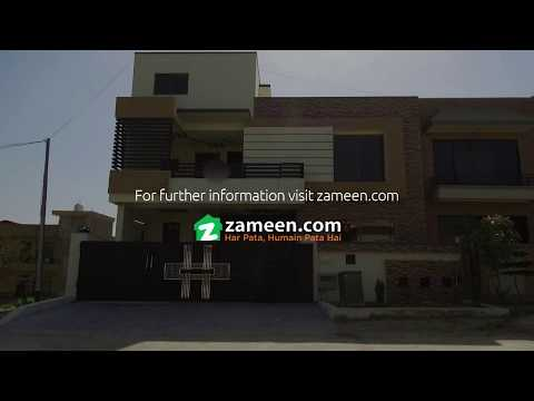 14.2 MARLA HOUSE FOR SALE IN G-15/1 ISLAMABAD