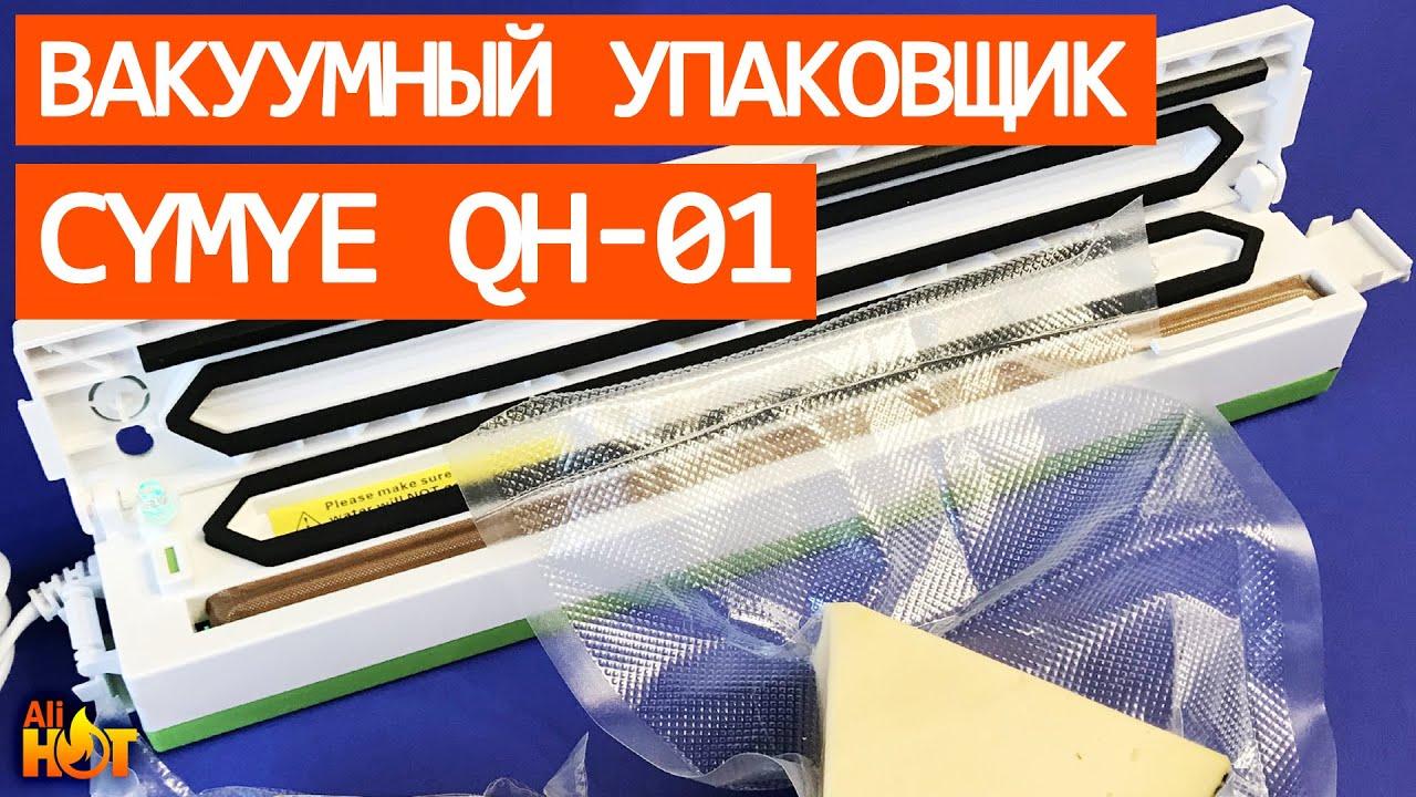 Фрешпак про вакуумный упаковщик инструкция по применению жалоба на техника дома