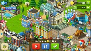 Обзор игры Township! #29 Прохождение игры для Android&ios! Взлом игры township на андроид игра