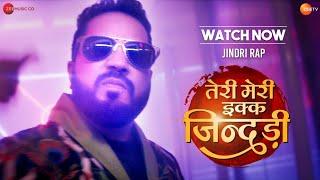 Teri Meri Ikk Jindri Ft. Mika Singh   New Show on Zee TV   Starts 27 Jan   Mon – Sat, 8PM
