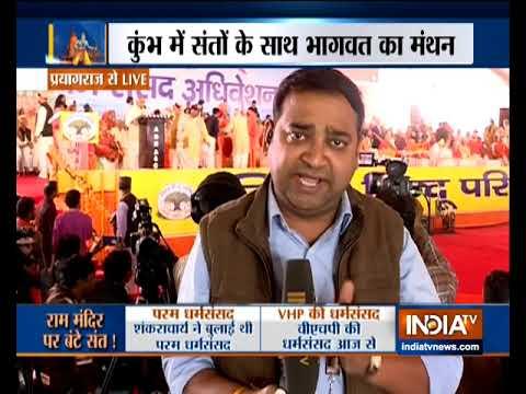 Prayagraj: VHP begins Dharma Sansad at Kumbh Mela