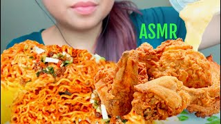 ASMR 🍗🧀 CHEESY Fried Chicken +🍥 CARBO Ramen Noodles (Limited Edition) 먹방 Eating Sounds suellASMR