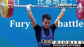 Weightlifting China 56kg Men