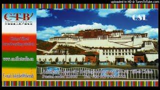 PBS Xizang (5935KHz) - TOH ID (2100UT 24-12-2017)