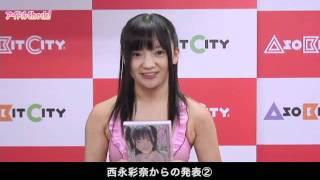 この春、高校1年生になったばかりの西永彩奈。彼女の5枚目となるDVD『西...