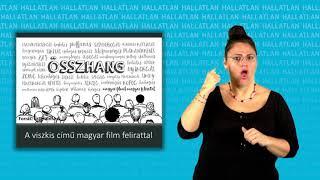 A viszkis című magyar film felirattal