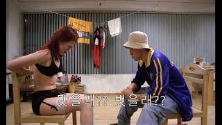 한국최고배우들총출동-한국레전드영화주유소습격사건
