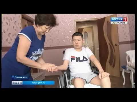 У 15-летнего подростка из Знаменска появился шанс выздороветь