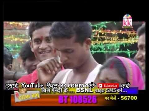 Baalmukand Patel ,Ramadhar Varma     Chucharu Ke Bihav (Scene -2)   CG COMEDY   Chhattisgarhi Natak