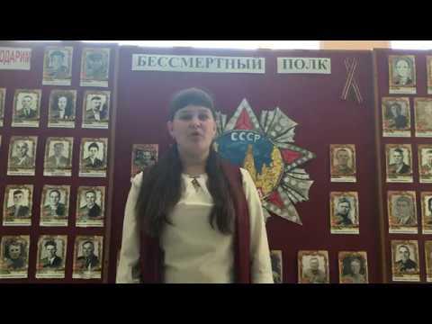 Изображение предпросмотра прочтения – ЮлияИгнатова читает произведение «Открытое письмо» К.М.Симонова