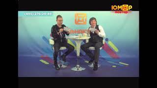 #Настроение Life от 20 03 2018 в гостях Сергей Вольный и группа PLAZMA