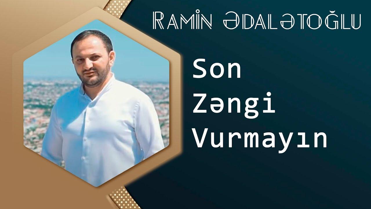 Aydın Sani - SƏHV