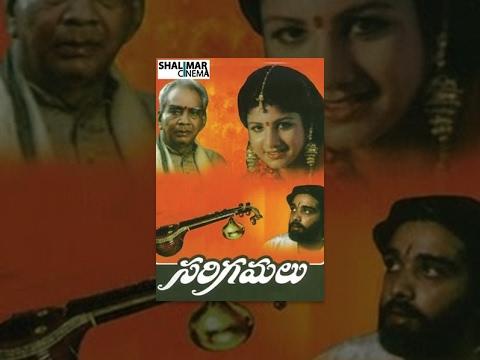 Sarigamalu Telugu Full Movie || Vineeth, Rambha, J.V Somayajulu