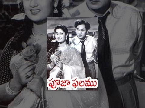 Pooja Phalam Full Length Telugu Movie | ANR, Mahanati Savitri, Jamuna - TeluguOne