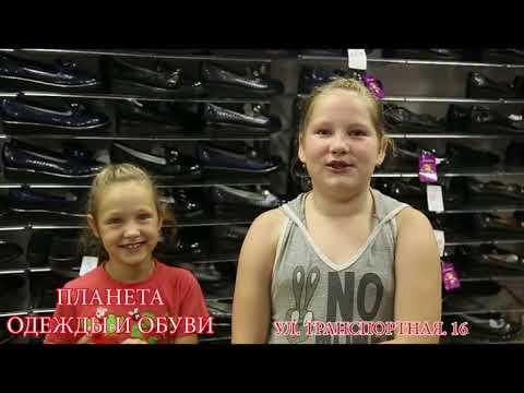 Магазин Планета одежда обувь город Тайшет улица Транспортная 16