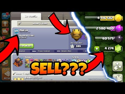 Clash of Clan account buy and sell it is legal or illegal(HINDI)SAM1735