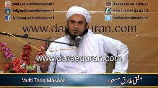 (1080p Full HD) Mufti Tariq Masood