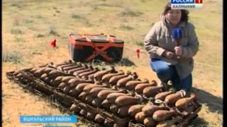 Калмыцкие поисковики нашли останки восьми красноармейцев(, 2015-04-29T09:55:23.000Z)