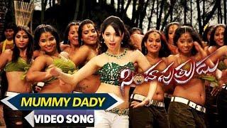 Mummy Daddy Video Song || Simha Putrudu Movie || Dhanush, Tamanna