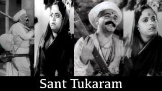 Sant Tukaram, 1948