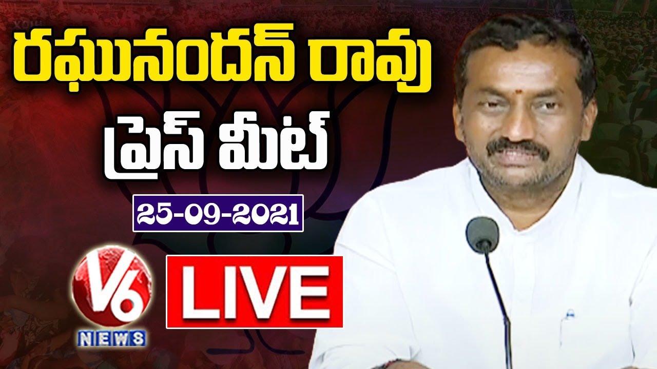 Download BJP MLA Raghunandan Rao Press Meet LIVE | BJP Office, Nampally | V6 News