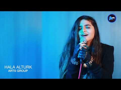 Hala ALturk  new Arabic song
