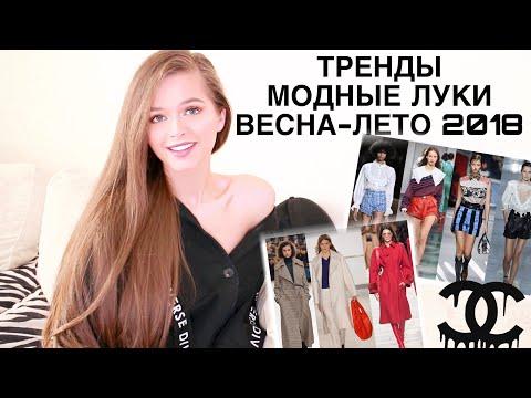 модный маникюр весна лето 2018 фото