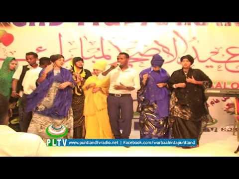 Bandhig Faneedka Ciida 14 September 2016
