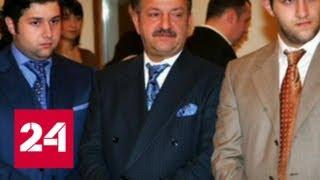 К каким преступлениям может быть причастен брат бывшего владельца Черкизона - Россия 24
